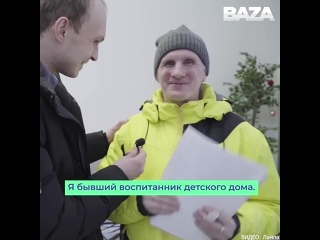 В Екатеринбурге мужчина выиграл машину и подарил её детскому дому