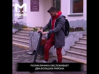 В Челябинске педиатры ездят на приём на электросамокатах (1)