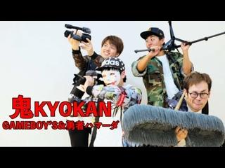 GAME BOYSKYOKAN 1080 x 1920 sm35286148