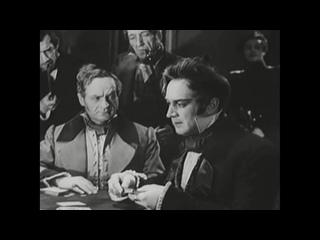 История Ленфильма 1941 года Маскарад