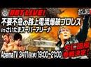DDT LIVE! Maji Manji Rojo Wrestling In Saitama Super Arena 2020 2020.03.11