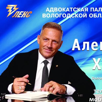 Александр Хмелев