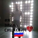 Фотоальбом Павла Харламова