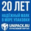 Unipack.Ru