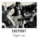 Sheport - Шум дождя