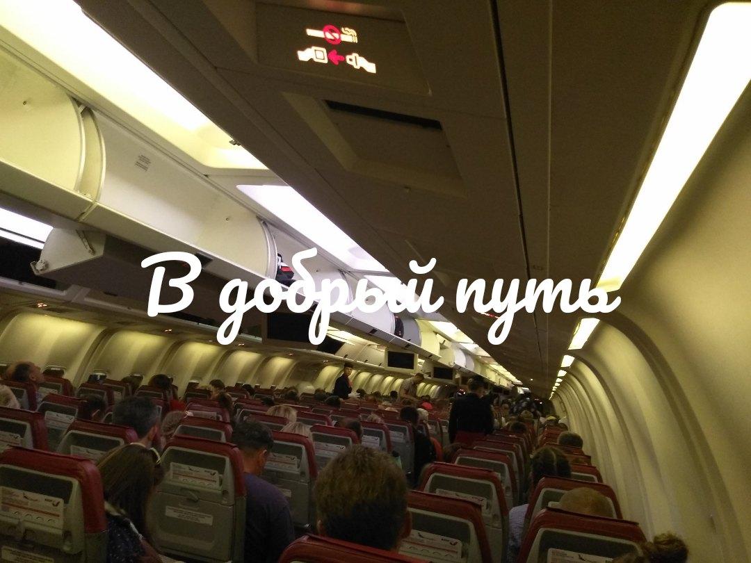 Вадим, 34, Novosibirsk