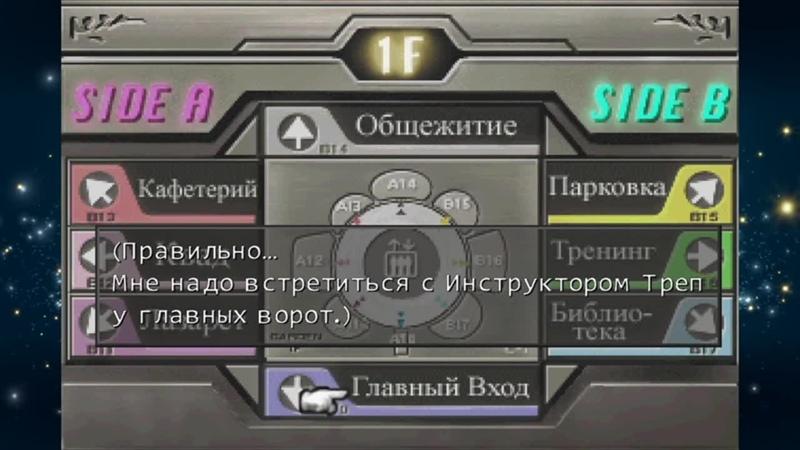 Final Fantasy VIII Прохождение Walkthrough 1 Баламб гарден