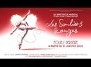 Je sais - Les Souliers Rouges с русскими субтитрами