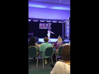 Мое выступление на фестивале талантливой молодежи Поколение NEXT @festnext