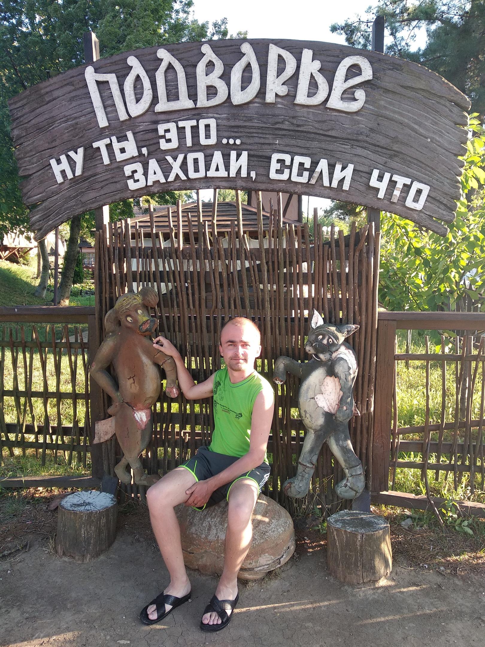 Михаил, 30, Kirov
