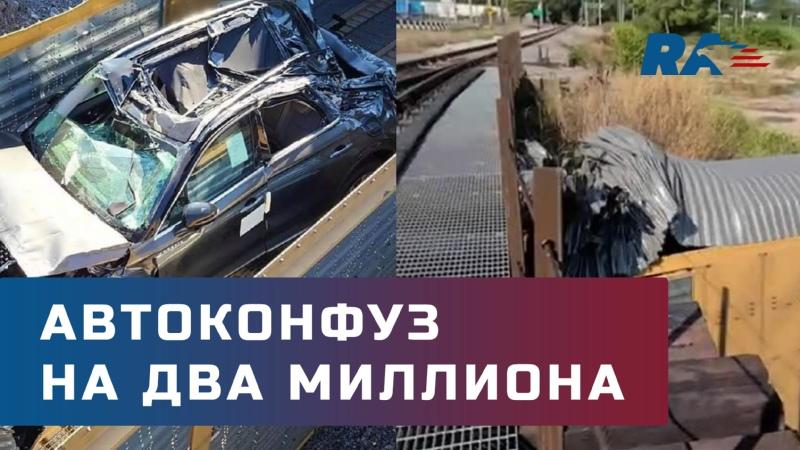 В США поезд с новенькими машинами протаранил мост