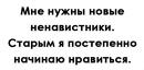 Зализинская Светлана   Санкт-Петербург   17