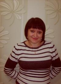 фото из альбома Ксении Криворучко №3