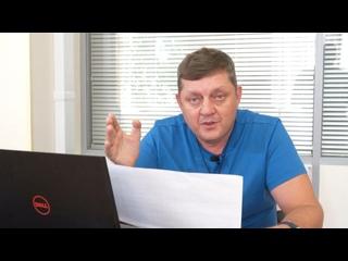Video by Блокнот Шахты