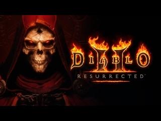 Diablo 2 Моя любимая игра ))
