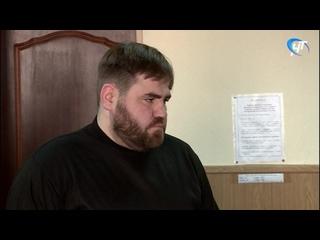 В новгородском районном суде начался процесс по делу бывшего полицейского Сергея Мудлы