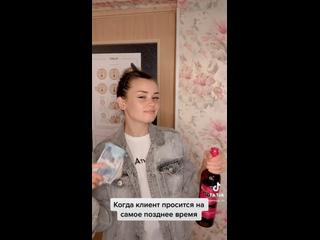 Депиляция в МО, г.Краснознаменск kullanıcısından video