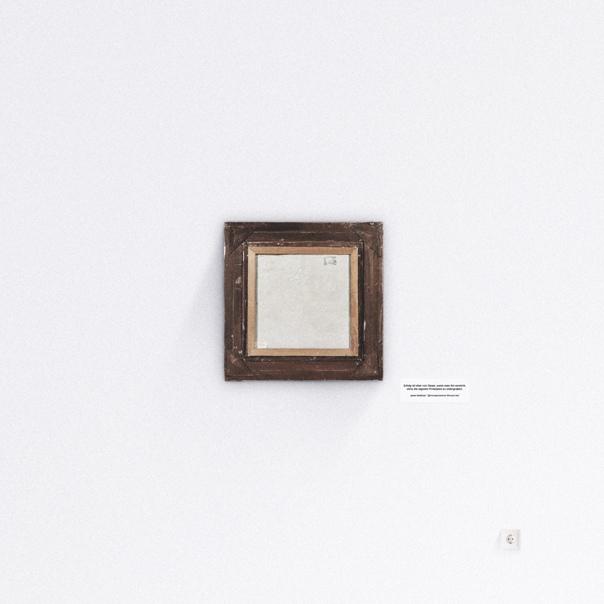 Дима Бамберг -  #4