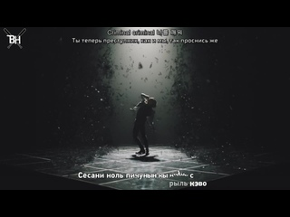 [KARAOKE] CRAVITY - BREAK ALL THE RULES (рус. саб)