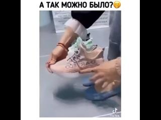 Как Вам идея?