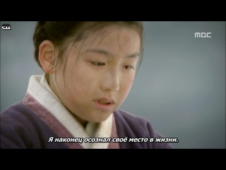 Гуам Хо Чжун_006