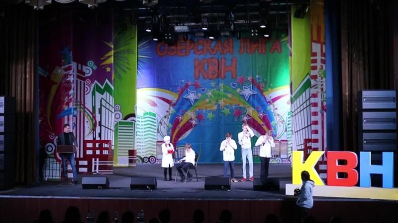 Полуфинал КВН. КОП команды КВН Дети