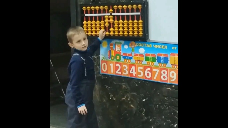 Ментальная арифметика - Ментальный счет - Счет на абакусе - Детский Центр - Смарти Кидс - г. Курган
