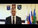 Поздравление главы Сосновоборского городского округа Михаила Воронкова с Днем медицинского работника