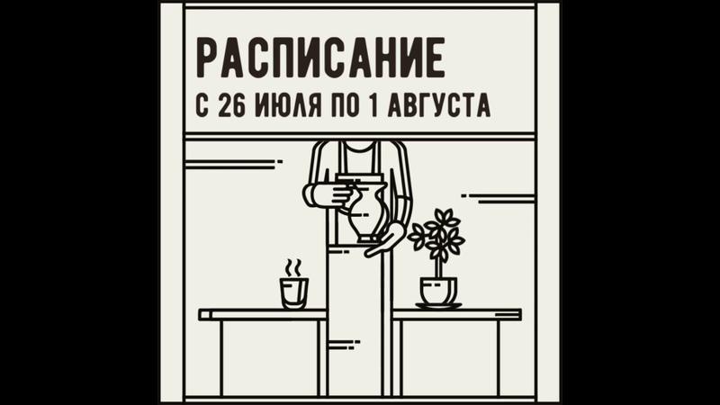 Видео от Школа гончарного искусства Колокол Саратов