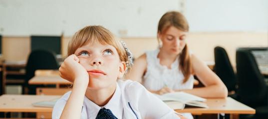 Начальная школа: как сделать уроки интересными 📚👧🧒👦