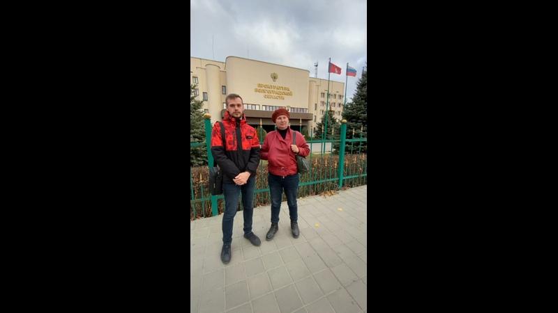 Видео от ОСВР Волгоградская область