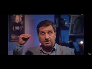 Отар Кушанашвили о наркоманах в шоу-бизнесе