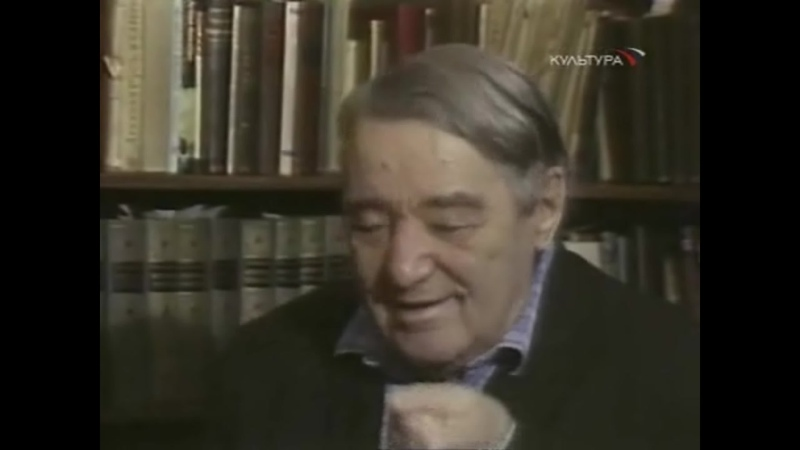 Лев Гумилёв Преодоление хаоса 2007 Режиссёр Виктор Правдюк