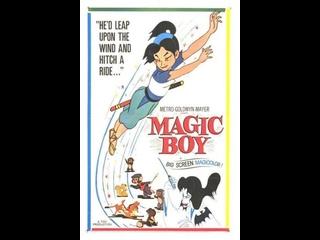 Magic Boy, el pequeno Samurai (1959)