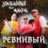 Jokeasses feat makpal