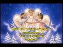 Мультконцерт-Светлый праздник Рождества
