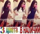 Тетяна Тетяна, 32 года, Тернополь, Украина