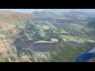 Полёт над плато