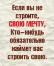 Персональный фотоальбом Павла Буракевича