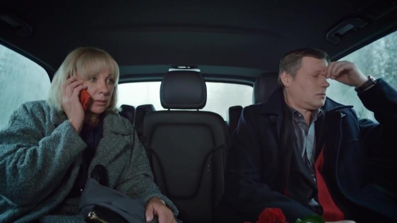 Склифосовский 8 сезон 1 серия Павлова и Алеников в машине