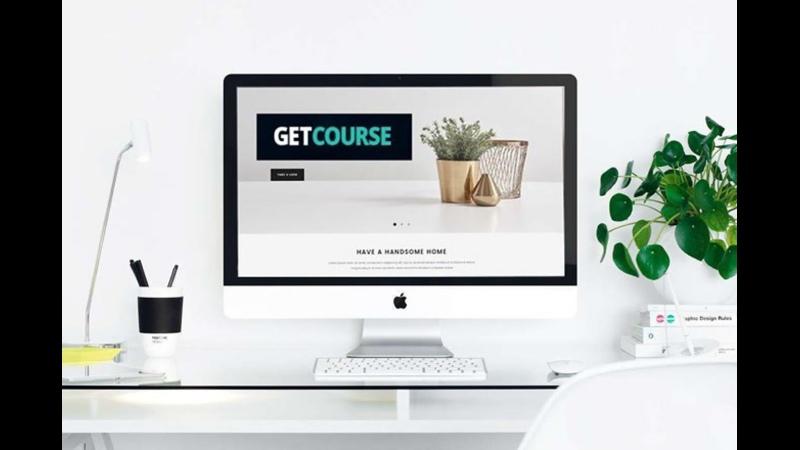 Инструкция по работе с личным кабинетом на GetCourse