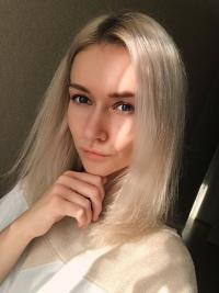Катя белоусова ищем девушку на работу