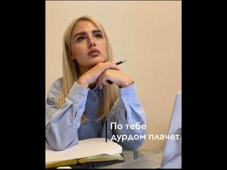 Video by Katerina Rusina