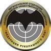 Федерация Рукопашного боя Ростовской области