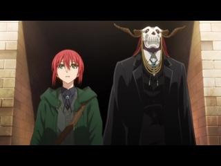 Mahoutsukai no Yome / Невеста чародея — трейлер к 3 Овам