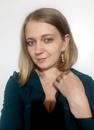 Ирина Вюненко