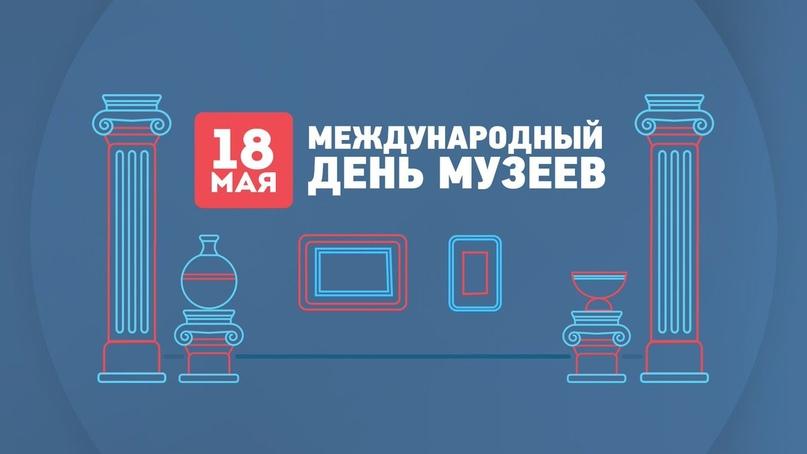 Международный день музеев. Мемориальный отдел МУК «ПКМ», изображение №1