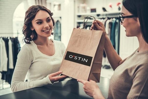 Сеть магазинов одежды O'STIN приглашает на ваканси...