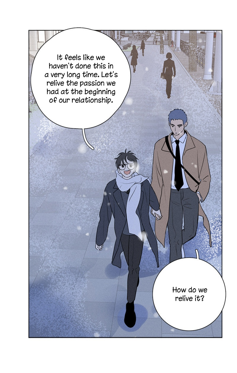 Here U are, Chapter 138: Side Story 8, image #79