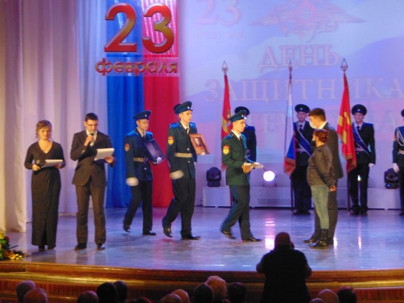 На торжественном собрании, посвященном Дню Защитника Отечества, изображение №3